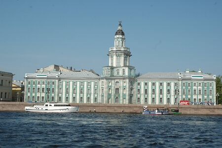 Saint-Petersburg, Russia - May 13, 2006: Architecture landscape of St Petersburg, Russia - Kunstkamera building at University quay near the Neva river. View of St Petersburg landmark in sunny weather Editoriali