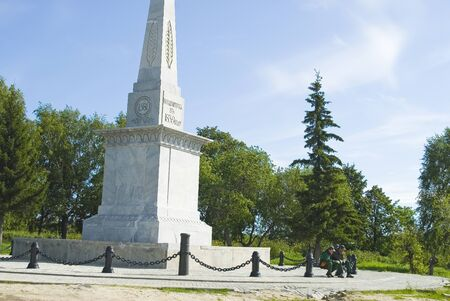 Tobolsk, Russia - May 2, 2010: Monument to Ermak. Chukman cape, Yermaks garden. Ermak - Cossack ataman. 1532-1585. historical conqueror of Siberia for Russian state, the national hero Editorial