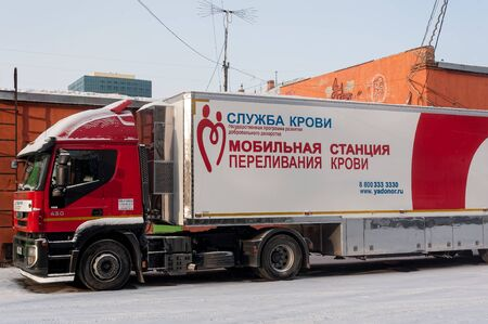 Tyumen, Russia - January 29, 2012: Territory of regional station of blood transfusion. Mobile blood transfusion and transportation station on truck Editorial