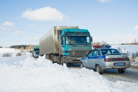 Chelyabinsk Region, Russia - February 25, 2008: Traffic jam at interurban road caused by heavy snowstorm Editorial