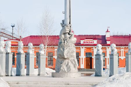 Yalutorovsk, Russia - April 3, 2010: Monument to all exiled Decembrists on the forecourt. Place of historical exile. Editöryel