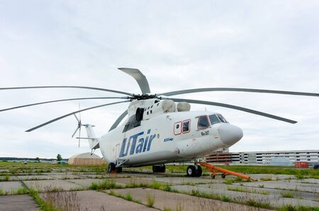 Tyumen, Russia - June 19, 2019: Aircraft repair helicopter UTair Engineering plant. Detail of Mi-26T Heavy lift helicopter
