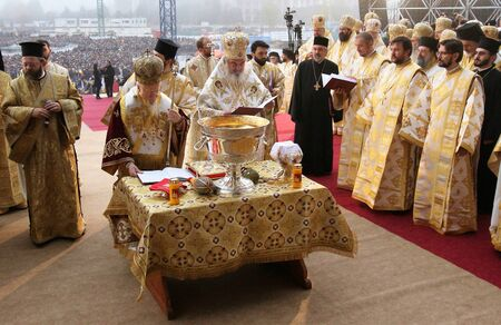 Bucharest, Romania - November 25, 2018: Consecration ceremony of Romania National Cathedral (Romanian People's Salvation Cathedral) by Patriarchs of Constantinople (C-L) and His Beatitude Patriarch Daniel of Romania(C-R), in Bucharest.