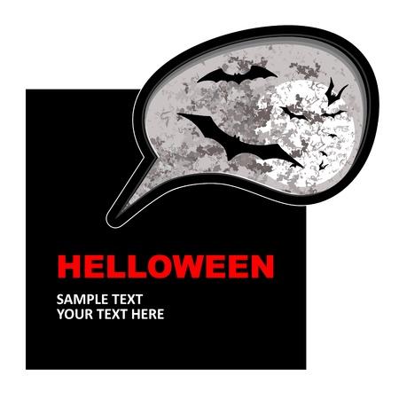 intertainment: Halloween Party Design