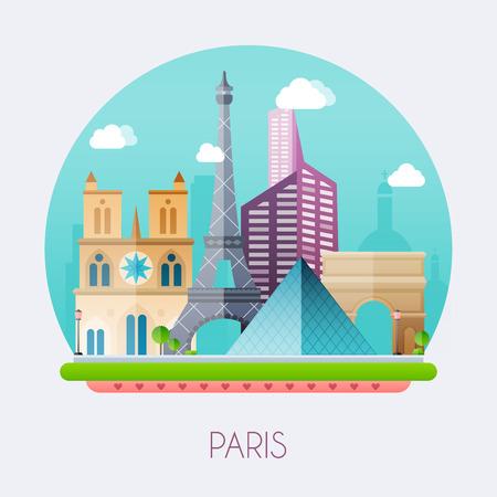 monumento: París. Horizonte y el vector paisaje de edificios y monumentos famosos. illustration.Paris vector. Horizonte y el vector paisaje de edificios y monumentos famosos. Ilustración del vector. Vectores