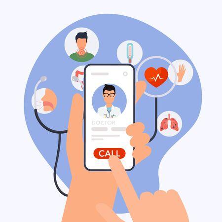 Online medical consultation concept. Flat design style modern vector illustration concept. Vecteurs