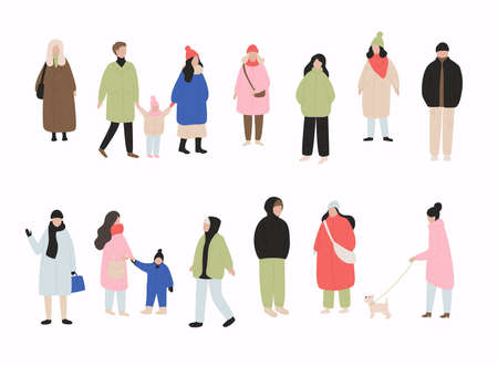 Set of cartoon people in winter clothes. Characters illustrations for your design.