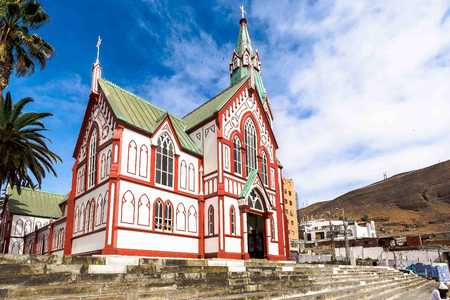 Front Cathedral of Arica - Chile. Stock Photo