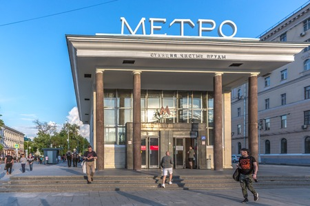 MoscouRussia - June 4th 2018: A metro station in downtown Moscow in a blue sky day, some people in front of it in Moscow, capital of Russia