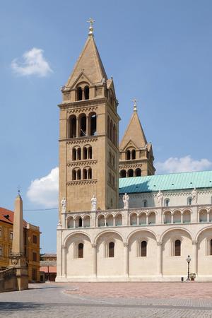 pecs: PECS, HUNGARY - JULY 2015: St. Peter and St. Paul Basilica in Pecs Hungary
