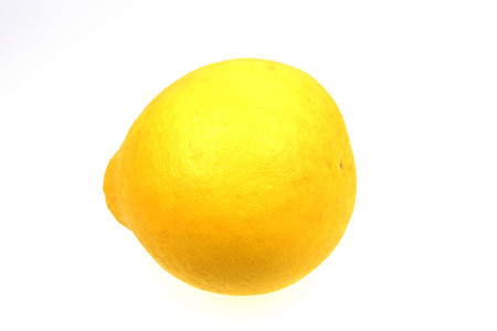 more mature: A fresh grapefruit isolated on a white background   Stock Photo