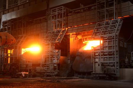 smelting: Metal smelting workshop is homework