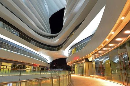 building external: Beijing - December 3: modern building external, galaxy BOHO night in Beijing, China, on December 3, 2014, Beijing, China.