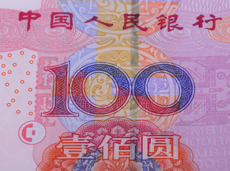 yuan: One hundred yuan of local features