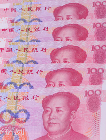 hundreds: A few hundreds of one hundred yuan put together, close-up