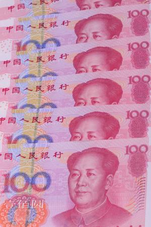 put together: A few hundreds of one hundred yuan put together, close-up