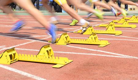 De atletiek start-up Stockfoto - 41723582