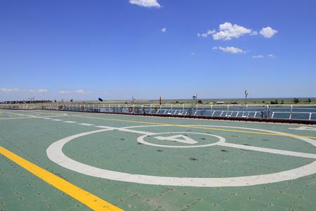 aircraft carrier: aircraft carrier deck