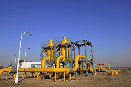 Oil pipeline   Editorial