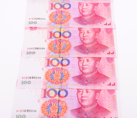The yuan on the white background