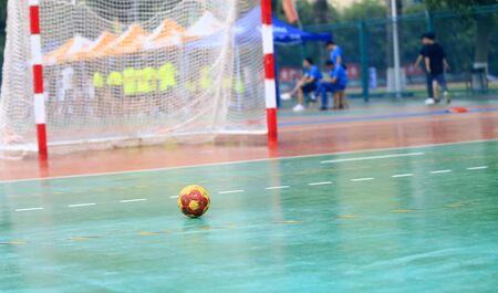 A handball on the playing field Stockfoto - 131283068