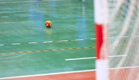 A handball on the playing field Stockfoto - 131283096