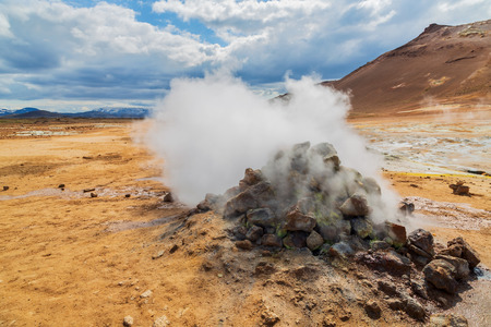 Gorące źródła Hverir, Islandia