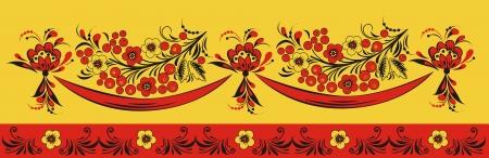 Decorative pattern Stock Vector - 17132817