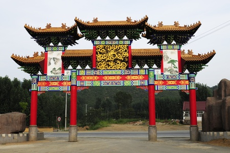 Chinese traditional big arch Stock Photo - 12093049