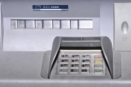 ATM Stock Photo - 16530541