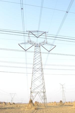 power electric: energía eléctrica