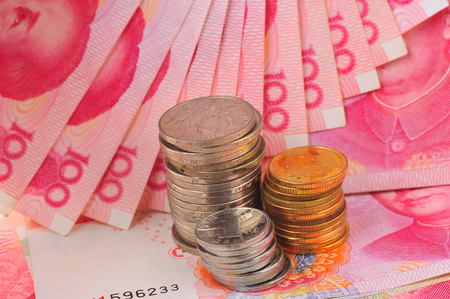 bribes: Chinas currency, the yuan