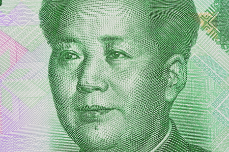 yuan: Chinas currency, the yuan