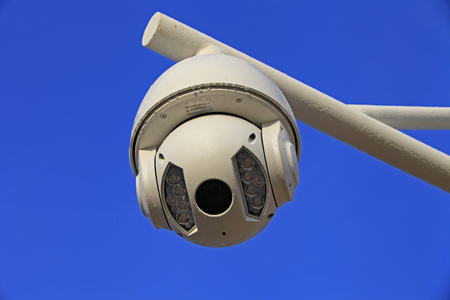 paranoid: China central television (CCTV) camera to spy on to the world below