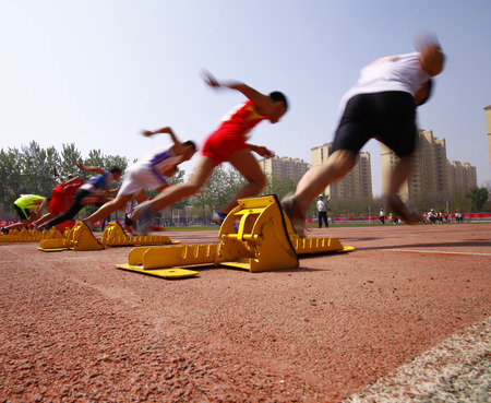 began: The sports meeting, the athletes began to sprint race