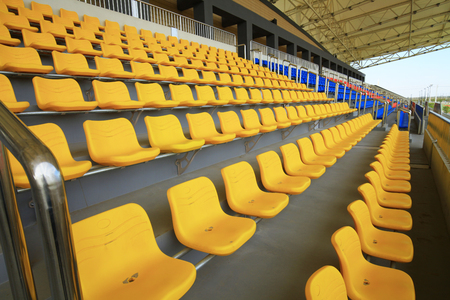The stadium seats Editorial