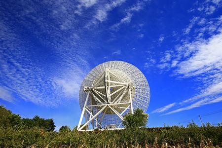 The observatory radio telescope Stock Photo