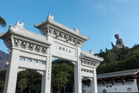 Reisen Hong Kong Insel Tian Tan Buddha