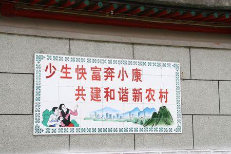 slogan: lema Foto de archivo