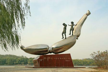 the humanities landscape: city sculpture Stock Photo