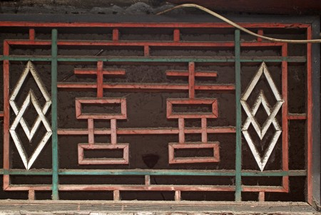 adornment on farmhouse door in rural, north china. Stock Photo - 7397696
