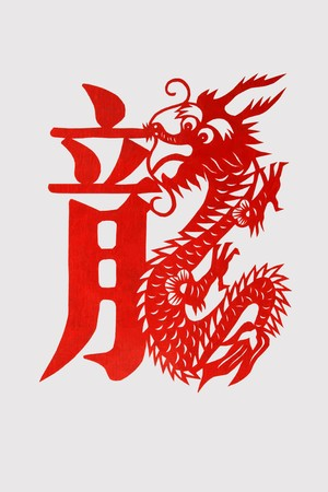 solid color: chinese paper-cut works in simple color background
