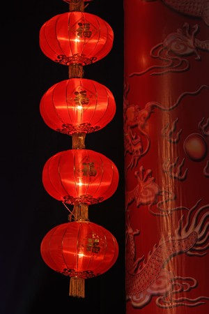red lantern hanging in the New Year festive atmosphere. Stock Photo - 7528876