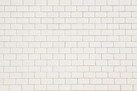 Weiße Keramikziegel Wand, kreative Bild ländlichen North china  Standard-Bild - 7548873