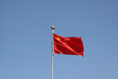 dignified: flag of the Republic of China, waving in the blue sky.