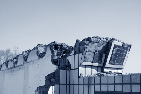 closeup of destroyed walls in a town in china photo