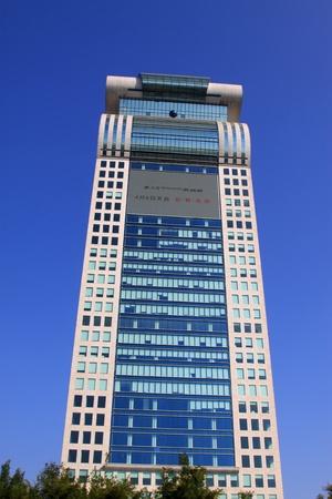 eigenaardig: modelleren eigenaardige gebouw in Beijing in China