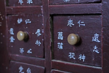 drawers full of chinese herbal medicine in a pharmacy Banco de Imagens