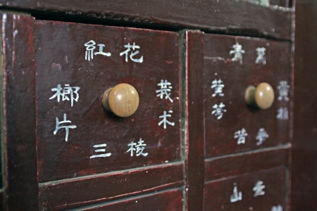 drawers full of chinese herbal medicine in a pharmacy Stock Photo - 11654015