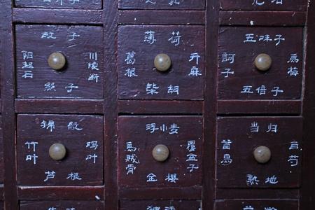medicina tradicional china: cajones llenos de hierbas medicinales chinas en una farmacia